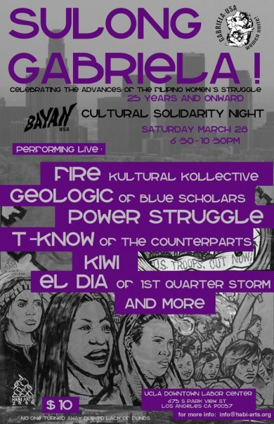 Cultural Solidarity Night on March 28 in Los Angeles!